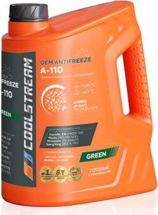 Антифриз CoolStream A-110, CS-010502, сине-зеленый, 5 л