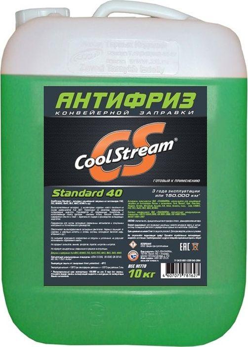 Антифриз CoolStream Standard 40, зеленый, 10 л
