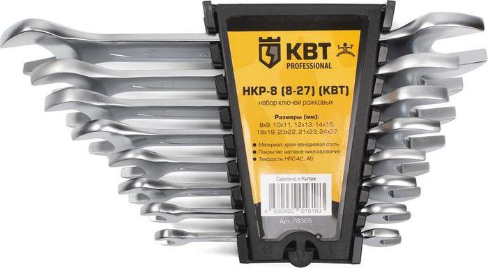 Набор гаечных рожковых ключей КВТ НКР-8, 78365, 8-27 мм набор ключей рожковых force f 5084