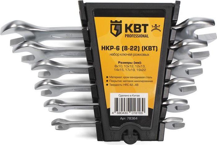 Набор гаечных рожковых ключей КВТ НКР-6, 78364, 8-22 мм набор рожковых ключей вихрь 73 6 5 4 6 22 мм 8 шт