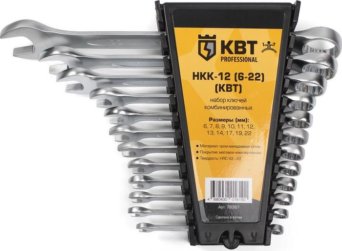 Набор гаечных комбинированных ключей КВТ НКК-12, 78367, 6-22 мм набор комбинированных гаечных ключей 12 шт курс 63418 6 22 мм