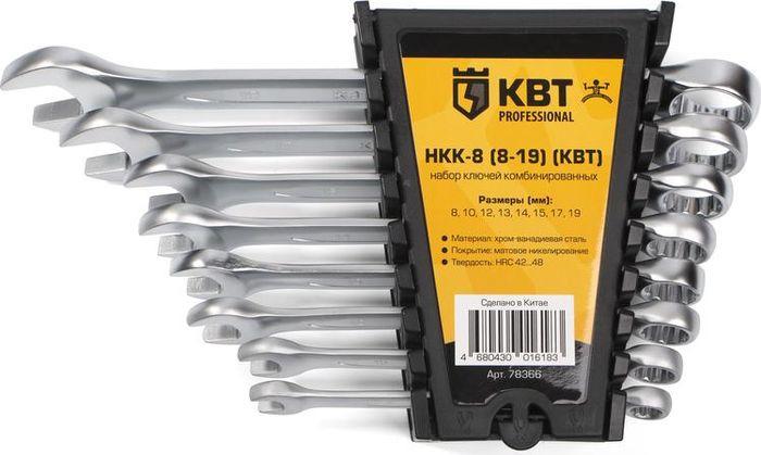 Набор гаечных комбинированных ключей КВТ НКК-8, 78366, 8-19 мм цена