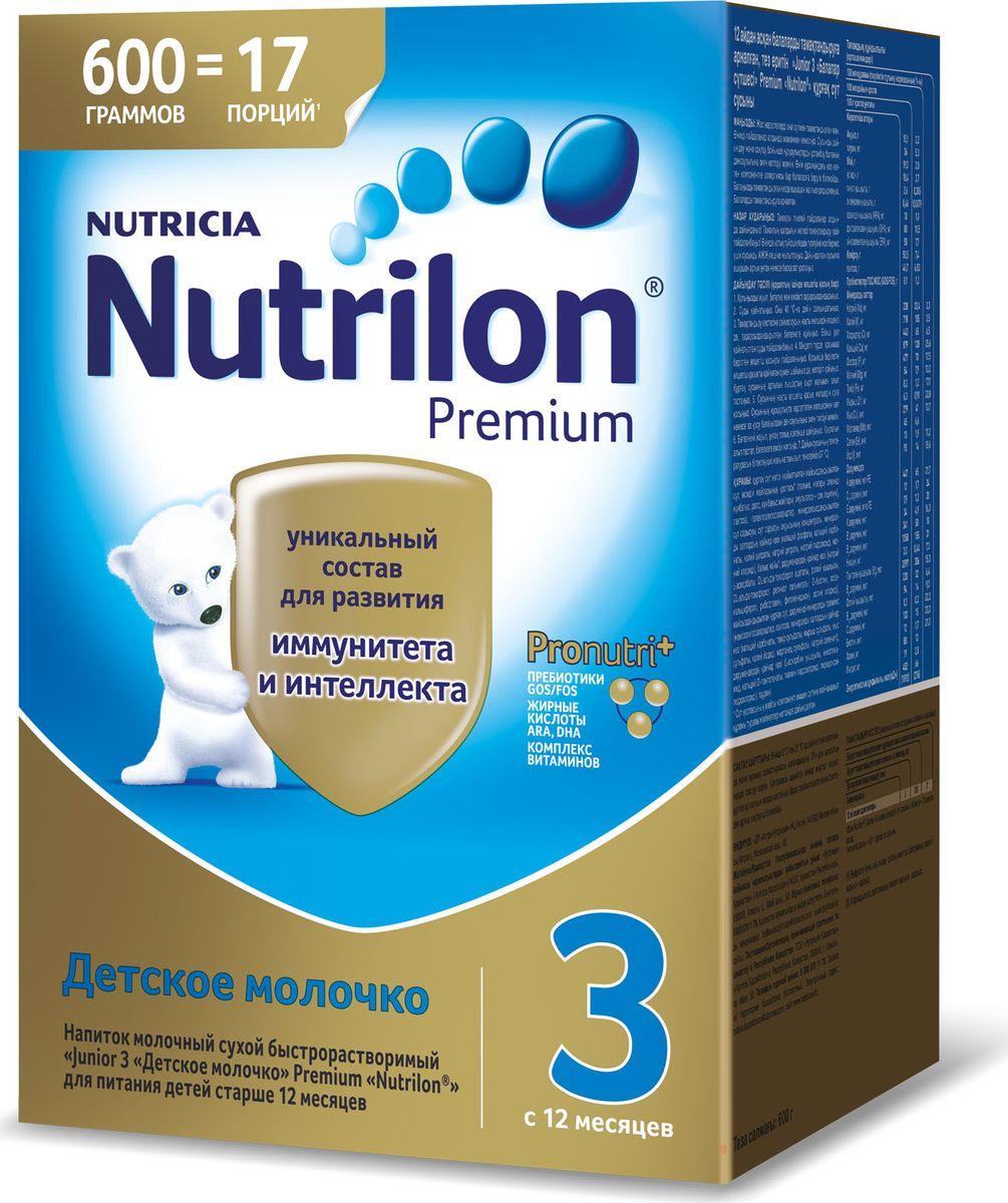 Детское молочко Nutrilon Premium 3, 600 г цены онлайн