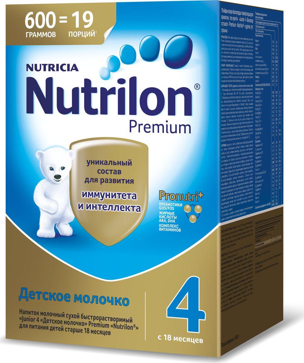 Детское молочко Nutrilon Premium 4, 600 г цены онлайн