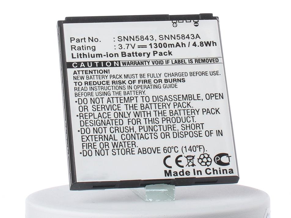 Аккумулятор для телефона iBatt iB-BP6X-M360 цены