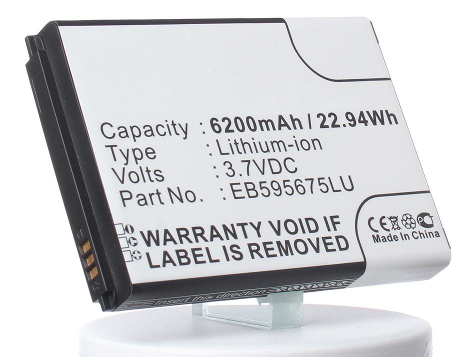 Аккумулятор для телефона iBatt iB-EB595675LU-M479 чехол для samsung galaxy note ii n7100 yoobao executive leather розовый