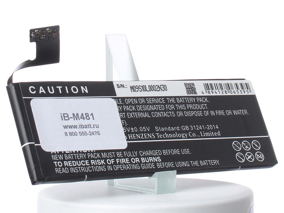 Аккумулятор для телефона iBatt iB-616-0613-M481 аккумулятор для телефона apple iphone 7 616 00256 1960mah