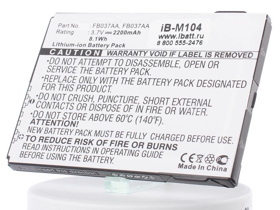 Аккумулятор для телефона iBatt iB-HSTNH-H02C-M104 кабель hp ipaq 1950 2110 2190 2210 2410 2490 3715 4700