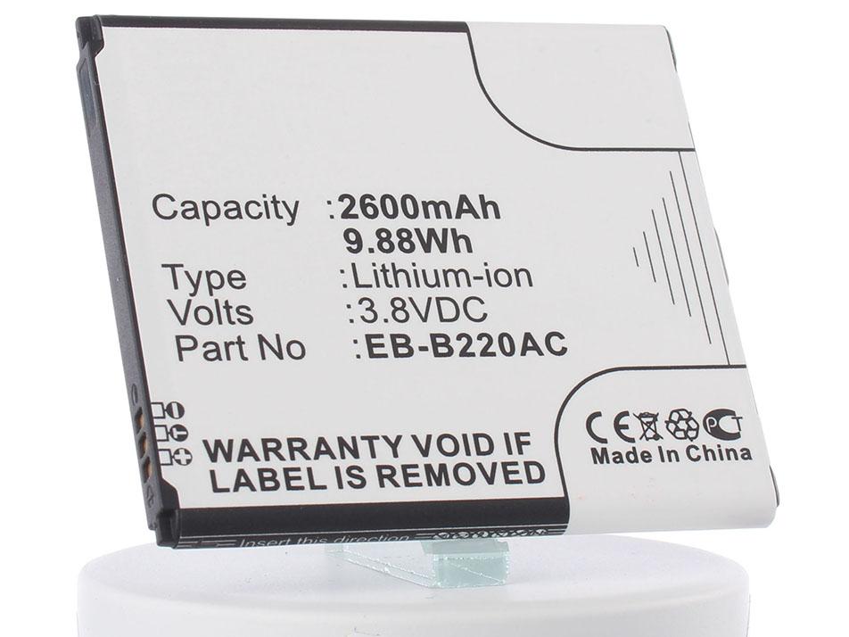 Аккумулятор для телефона iBatt iB-EB-B220AC-M633 le grand pave 2