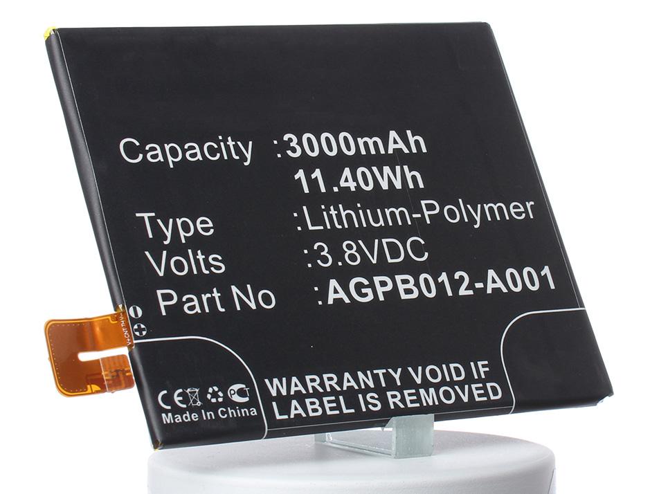 Аккумулятор для телефона iBatt iB-AGPB012-A001-M700 смартфон sony xperia t2 ultra dual d5322 black