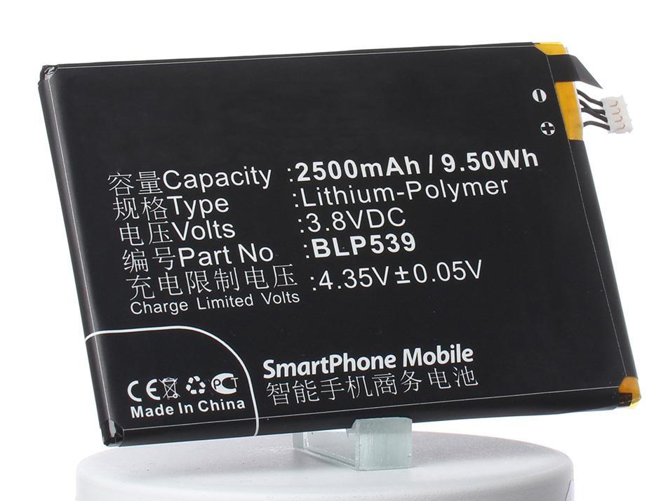 Аккумулятор для телефона iBatt iB-BLP539-M731 стоимость