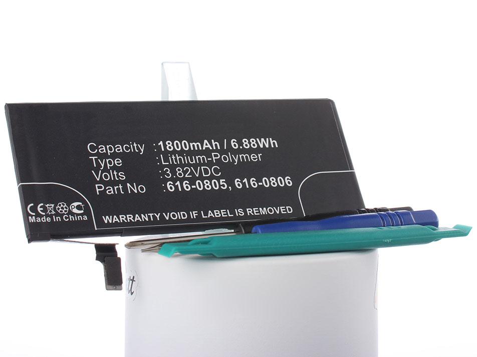 Аккумуляторная батарея iBatt iB-616-0804-M747 1800mAh.