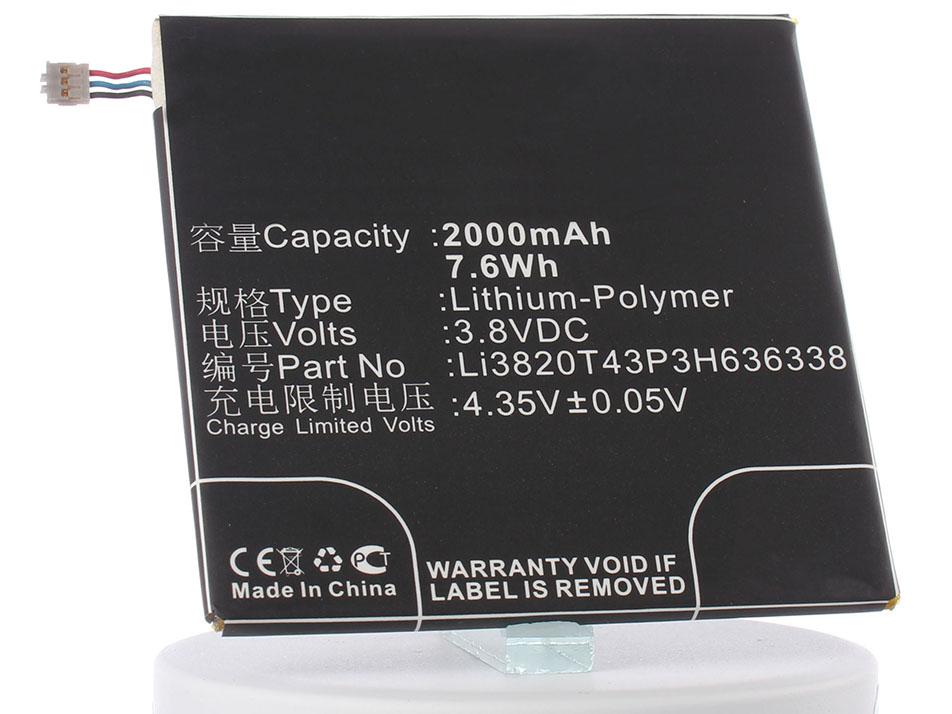 Аккумулятор для телефона iBatt iB-Li3820T43P3H636338-M791 аккумулятор для телефона ibatt ib lis1502erpc m501