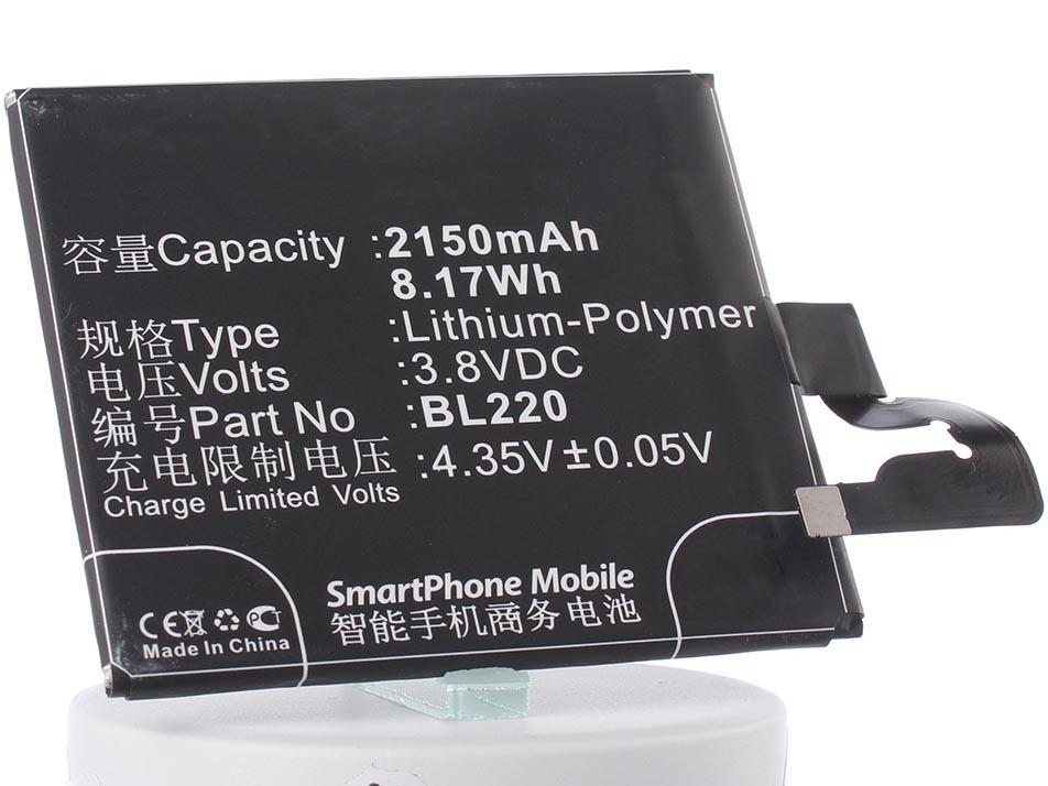 Аккумулятор для телефона iBatt iB-BL220-M817 аккумулятор для телефона ibatt bl208 для lenovo s920 s920 ideaphone