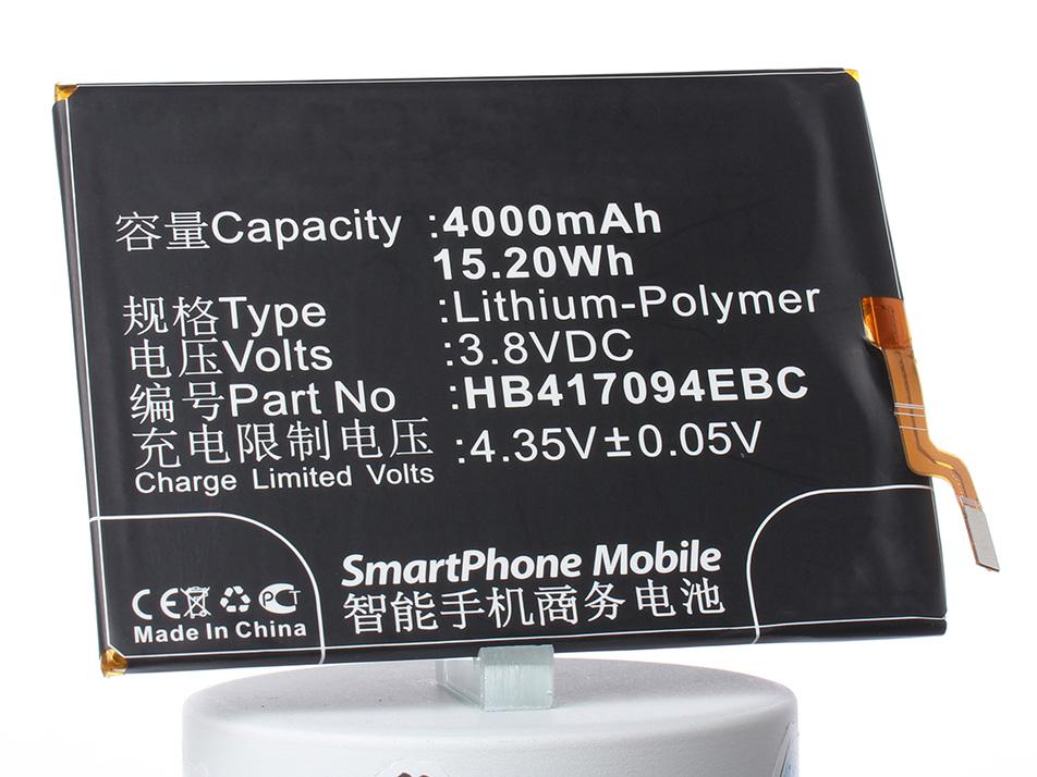 Аккумулятор для телефона iBatt iB-HB417094EBC-M823 аккумулятор для телефона ibatt ib hb417094ebc m823