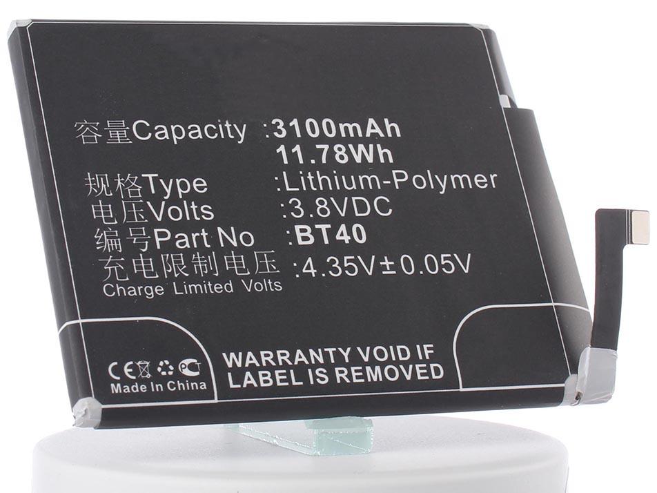 Аккумулятор для телефона iBatt iB-BT40-M828 аккумулятор для телефона ibatt ib bl3815 m1760