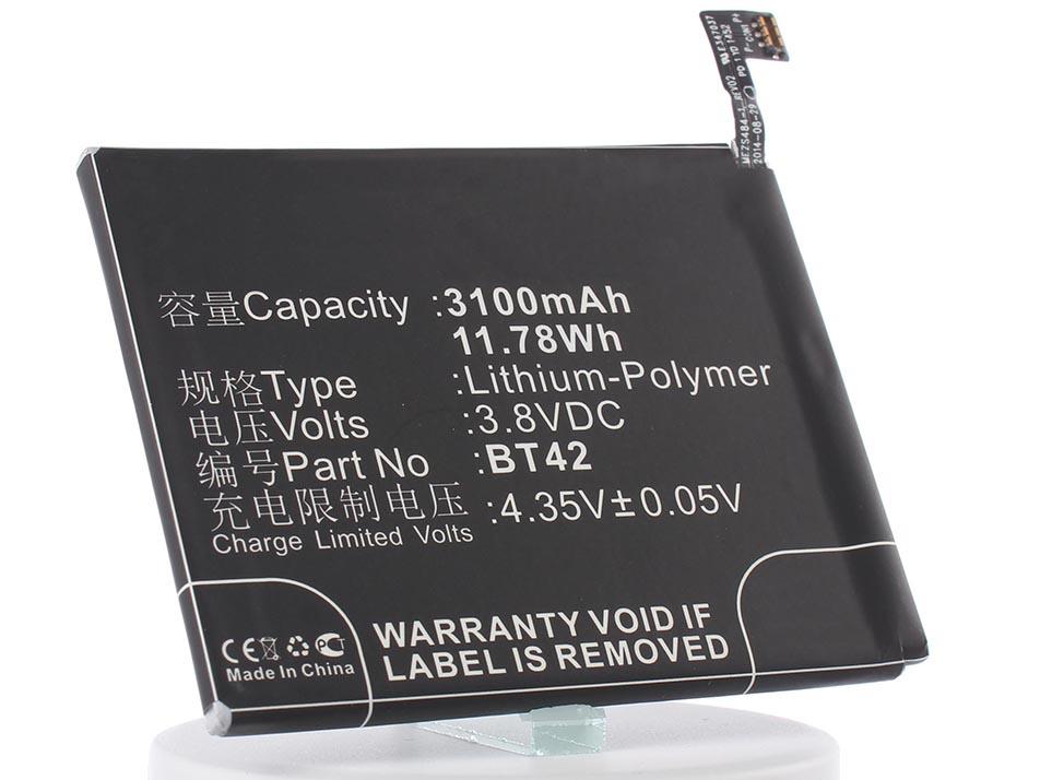 Аккумулятор для телефона iBatt iB-BT42-M847 аккумулятор для телефона ibatt ib bt42 m847