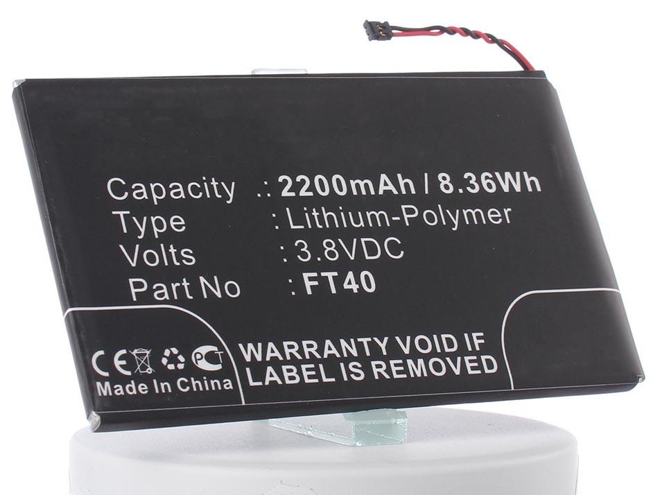 Аккумулятор для телефона iBatt iB-FT40-M947 pudini lx motog2 protective pc back case cover for motorola moto g2 black