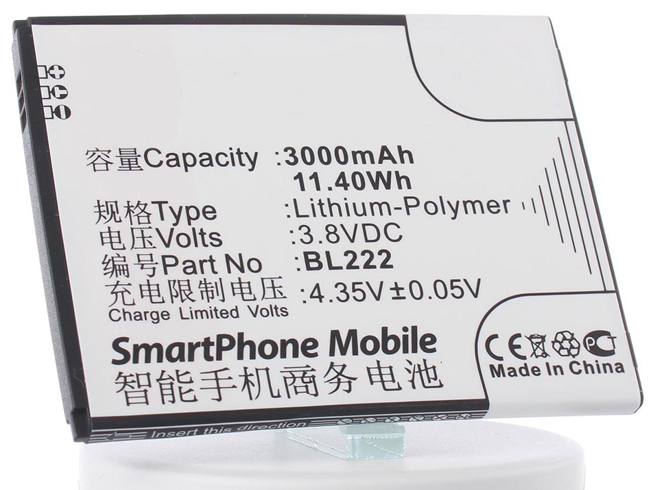 Аккумулятор для телефона iBatt iB-BL222-M962 аккумулятор для телефона ibatt bl208 для lenovo s920 s920 ideaphone