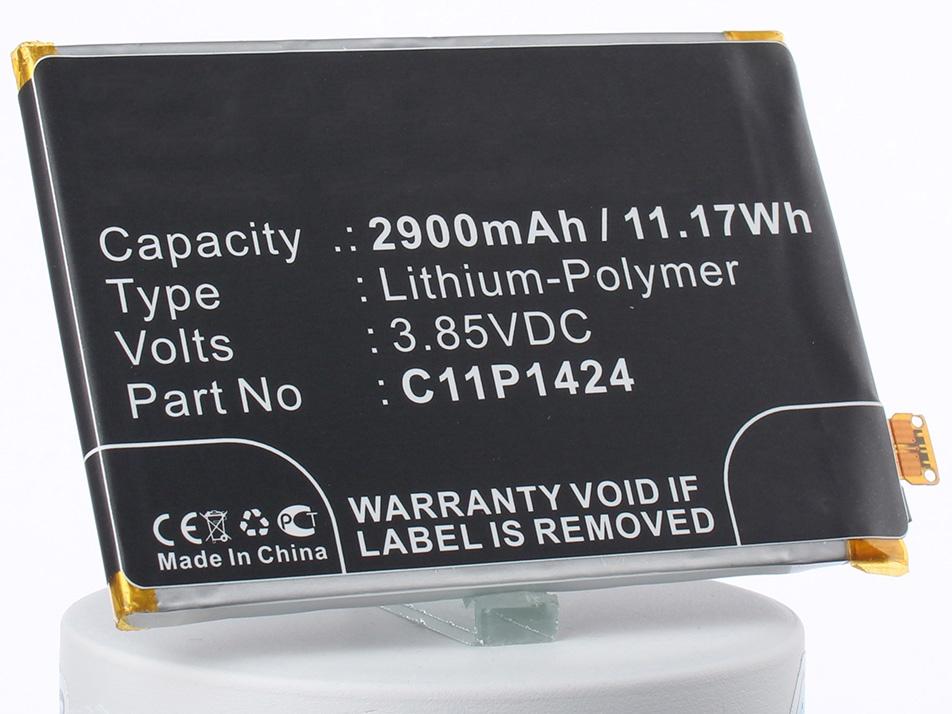 Аккумулятор для телефона iBatt iB-C11P1424-M1324 аккумулятор для телефона ibatt ib lis1502erpc m501