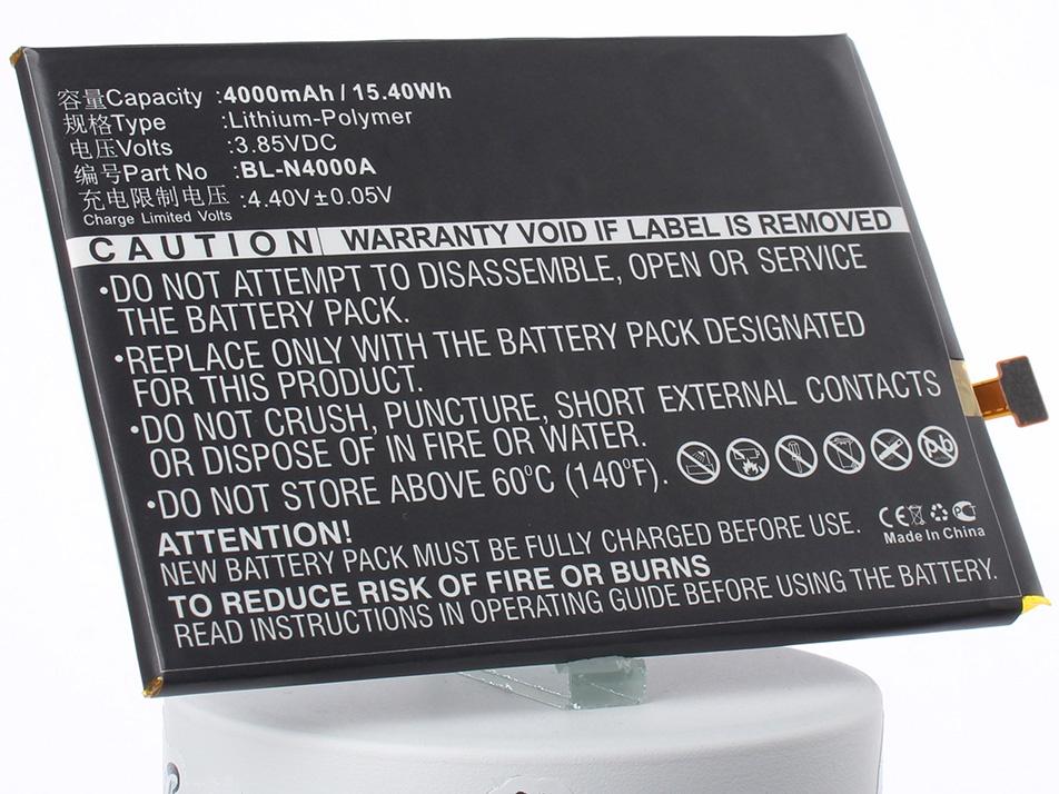 Аккумулятор для телефона iBatt iB-BL-N4000A-M1813 аккумулятор для телефона ibatt ib bl 53yh m719