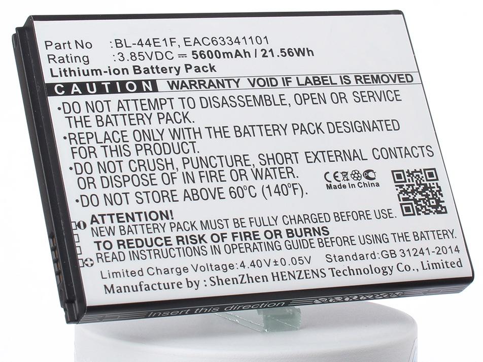 Аккумулятор для телефона iBatt iB-BL-44E1F-M2145 аккумулятор для телефона ibatt ib bl 4b m308