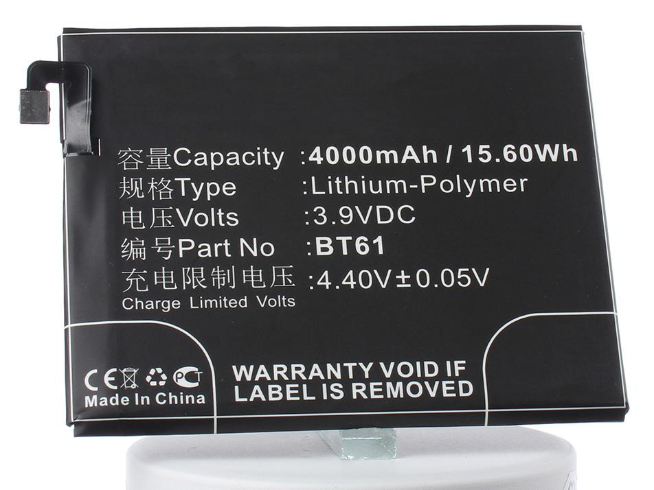 Аккумулятор для телефона iBatt iB-BT61-M2252 аккумулятор для телефона ibatt bt66 для meizu m686 m686c m686g