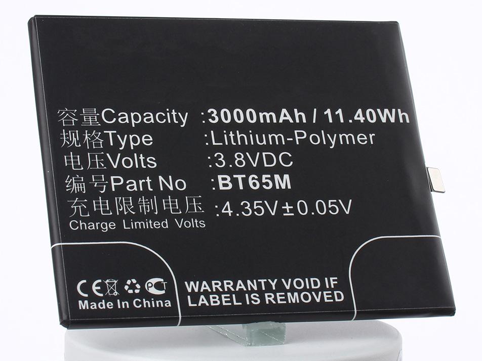 Аккумулятор для телефона iBatt iB-BT65M-M2255 аккумулятор для телефона ibatt bt65m для meizu m685q m685u m685c