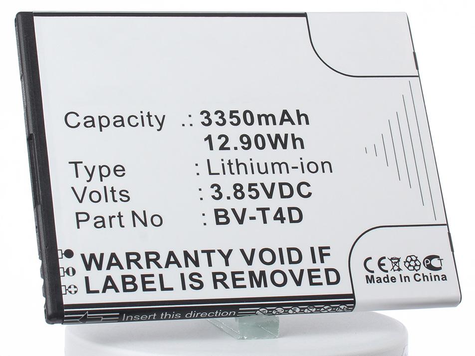 Аккумулятор для телефона iBatt iB-BV-T4D-M2272 аккумулятор для телефона ibatt ib bv 5s m880