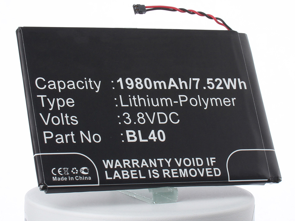 Аккумулятор для телефона iBatt iB-BL40-M2288 аккумулятор для телефона ibatt hc60 для motorola moto c plus xt1723 moto c plus dual sim