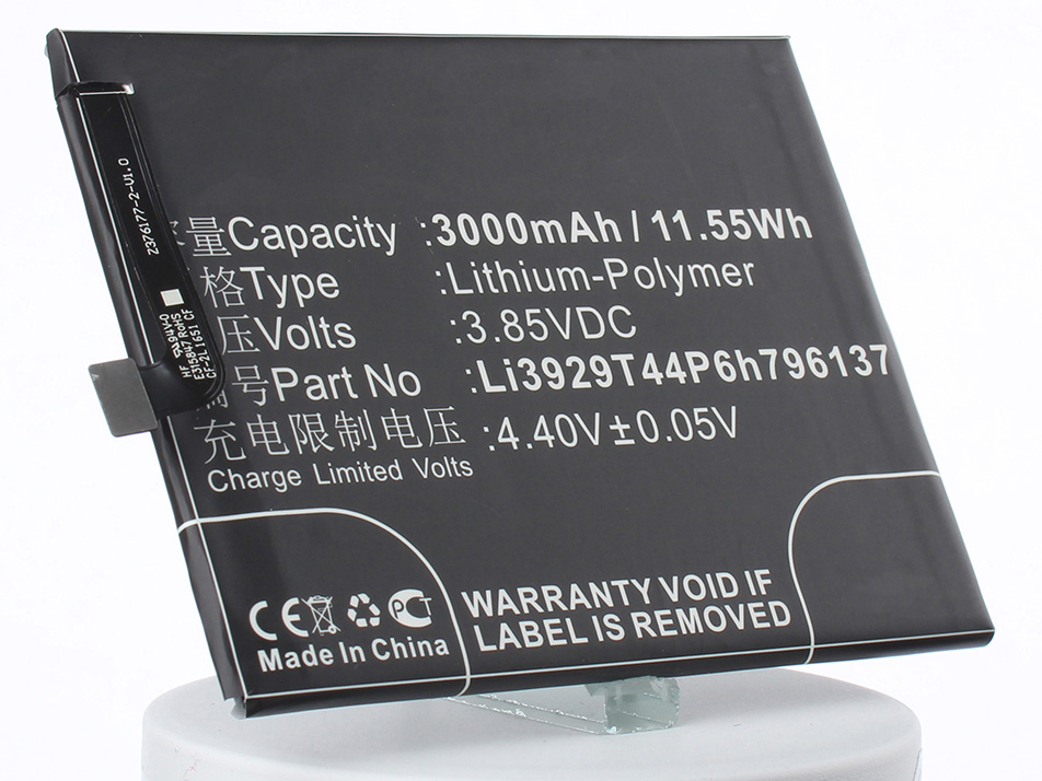 Аккумулятор для телефона iBatt iB-Li3929T44P6h796137-M2387 клип кейс gresso мармелад для zte nubia z11 mini черный