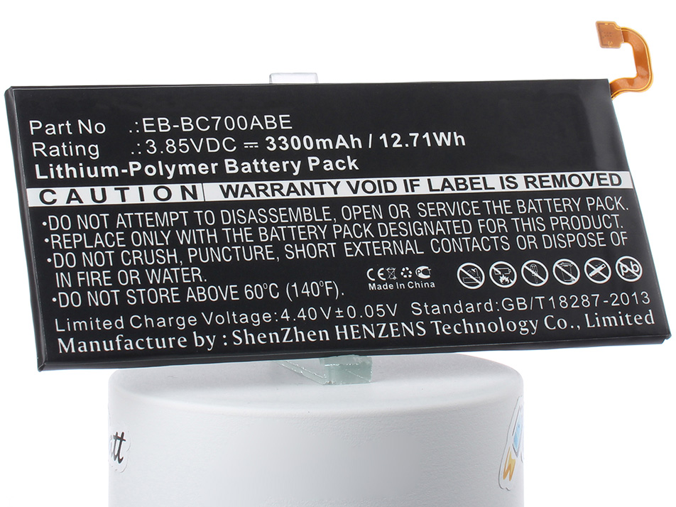 Аккумулятор для телефона iBatt iB-EB-BC700ABE-M2711 leather case horse skin pattern for galaxy c7 c700 white