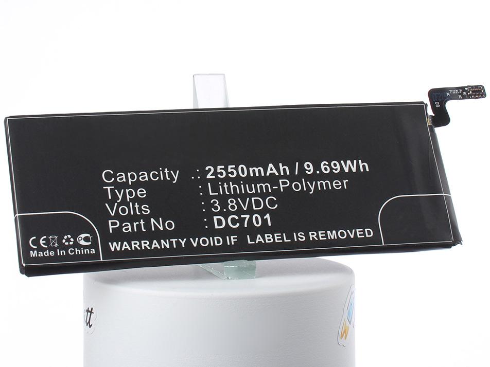 Аккумулятор для телефона iBatt iB-DC701-M2859 аккумулятор для телефона ibatt ib bl3815 m1760