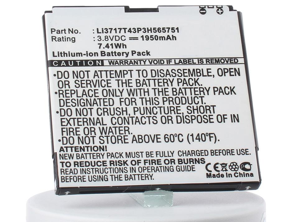 Аккумулятор для телефона iBatt iB-Li3717T43P3H565751-M2888 аккумулятор для телефона ibatt ib lis1502erpc m501