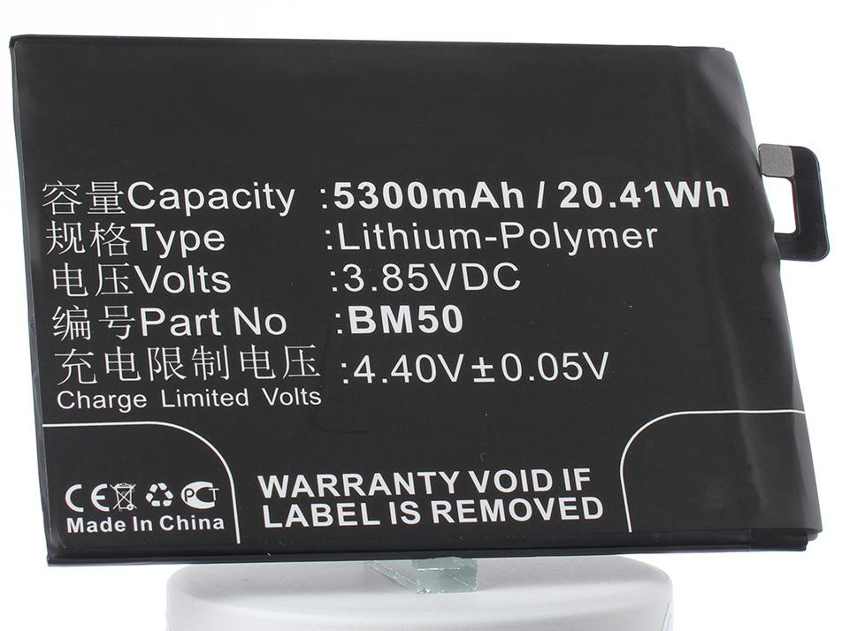 Аккумулятор для телефона iBatt iB-BM50-M2995 аккумулятор для телефона ibatt ib lis1502erpc m501