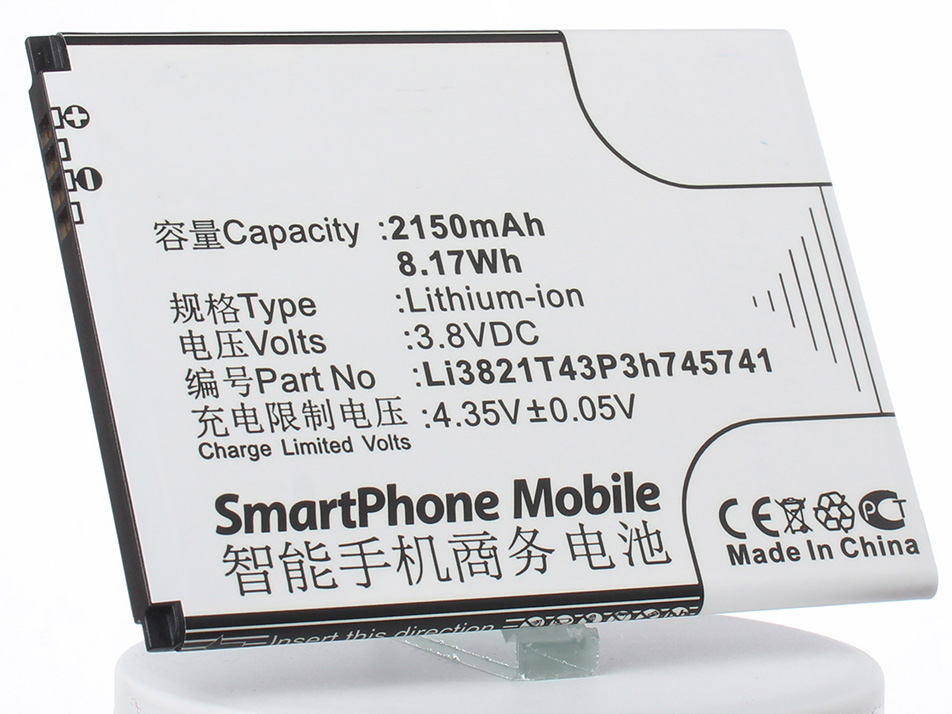 <b>Аккумулятор для телефона iBatt</b> iB-Li3821T43P3h745741-M3059 ...