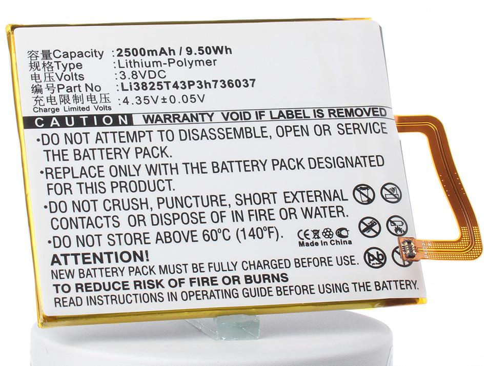 Аккумулятор для телефона iBatt iB-Li3825T43P3h736037-M3068 аккумулятор для телефона craftmann 6971435200645 для zte blade v7 lite blade a2