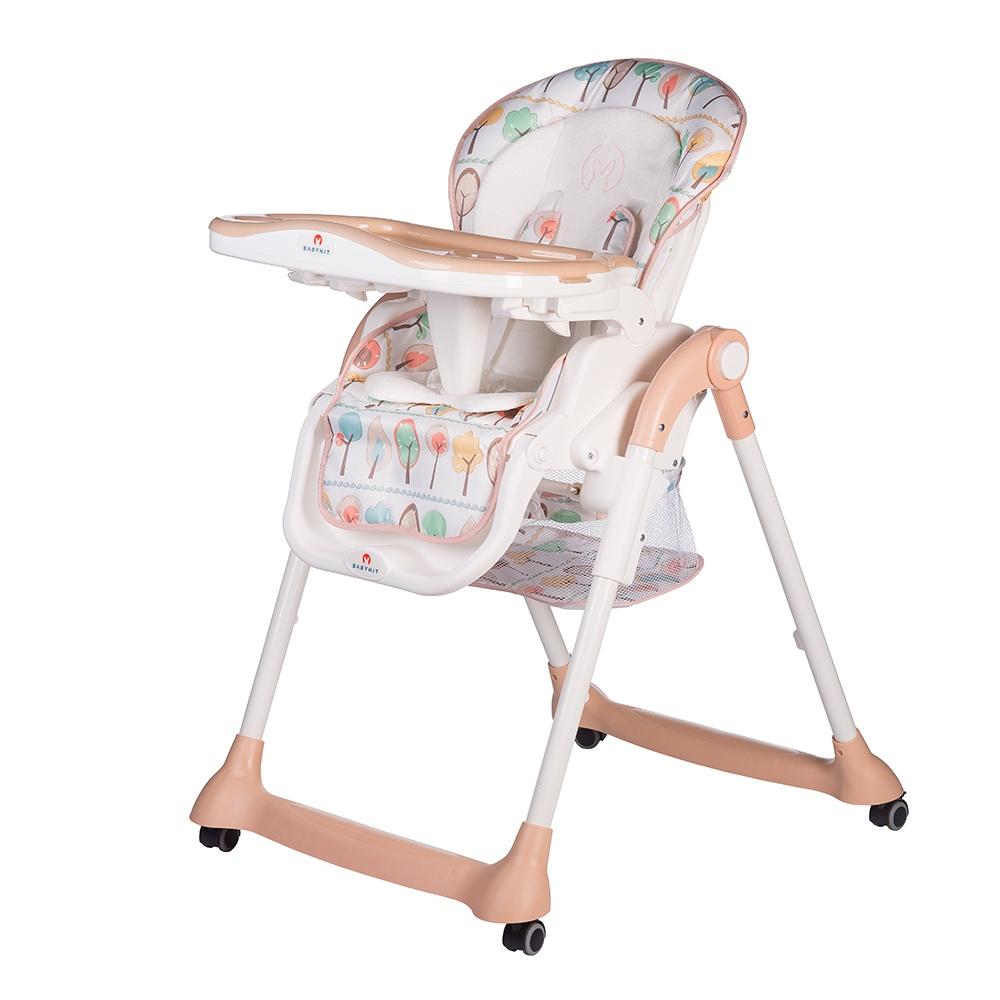 Стульчик для кормления Babyhit MIRACLE кремовый babyhit babyhit стульчик для кормления miracle серый