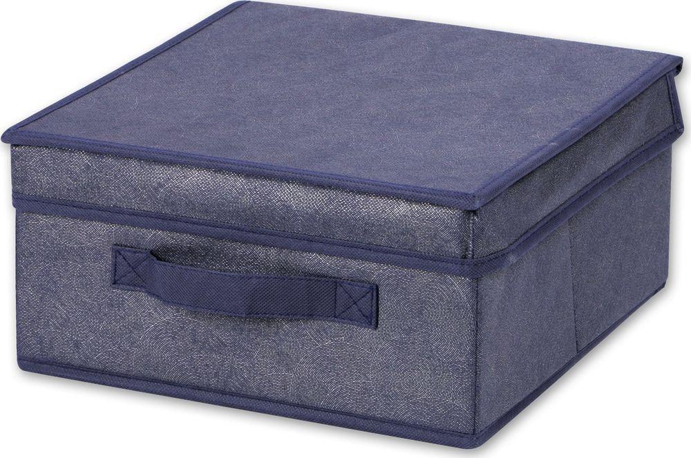 Коробка для хранения Hausmann Blue Line, с крышкой, синий, 30 х 30 х 15 см нижнее белье коробка для хранения складные ящики для хранения трусов носки главная хранение и организация