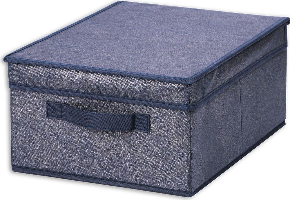 Коробка для хранения Hausmann Blue Line, с крышкой, синий, 30 х 40 х 18 см цена