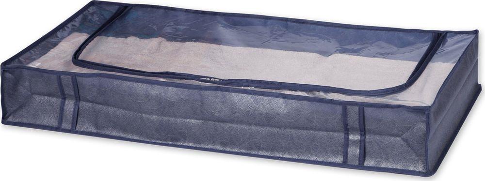 Кофр для хранения вещей Hausmann Blue Line, синий, 100 х 45 х 15 см цена в Москве и Питере