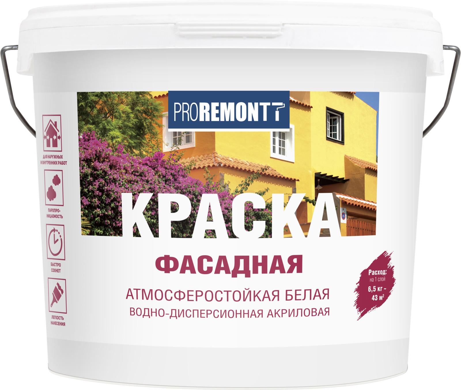 Краска Proremontt, фасадная, белый, 6,5 кг дисконт вгт краска влагостойкая водно дисперсионная 45кг vgt влагостойкая краска акриловая 45кг