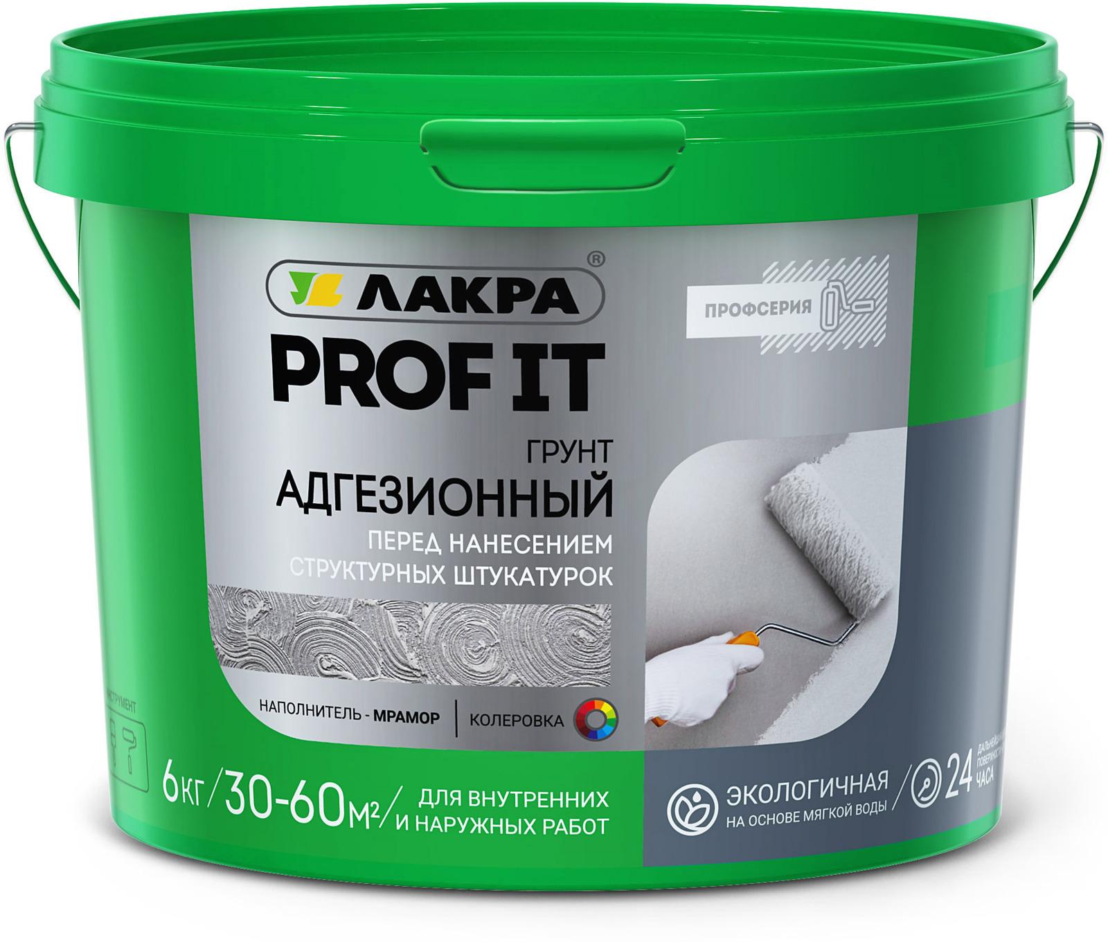 Грунтовка Prof It, адгезионная, белый, 6 кг цена 2017