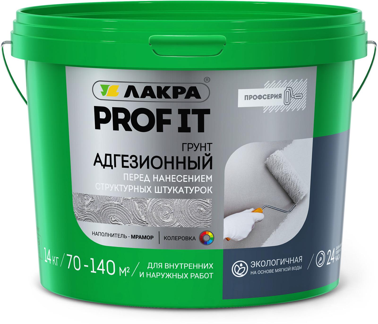 Грунтовка Prof It, адгезионная, белый, 14 кг цена 2017