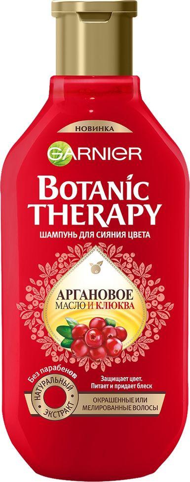 Garnier Шампунь Botanic Therapy. Клюква и аргановое масло для окрашенных мелированных волос, 250 мл
