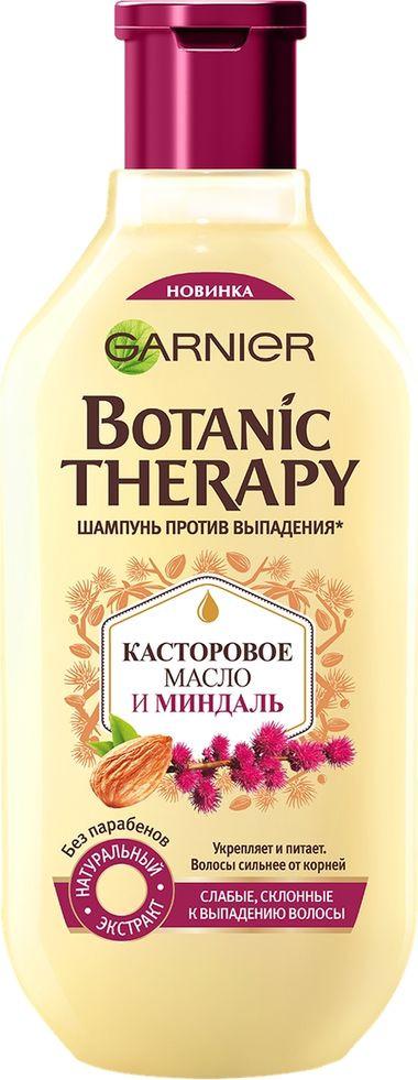 Garnier Шампунь Botanic Therapy. Касторовое масло и миндаль для ослабленных волос, склонных к выпаданию 400 мл garnier бальзам botanic therapy касторовое масло и миндаль для ослабленных волос склонных к выпаданию 200 мл