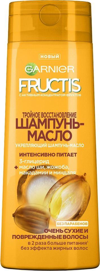 Garnier Fructis Шампунь-масло