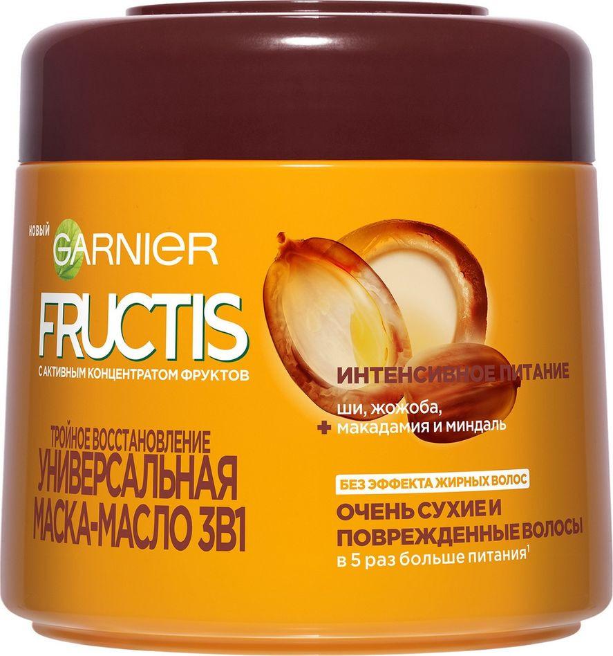 Garnier Fructis Масло-Маска 3 в 1