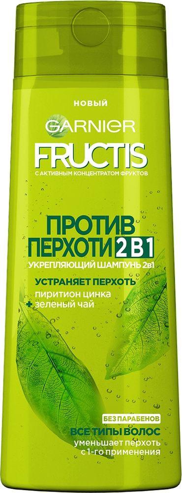 Garnier Fructis Шампунь для волос Фруктис Против перхоти, укрепляющий, нормальных волос, с зеленым чаем и пиритионом цинка, 250 мл