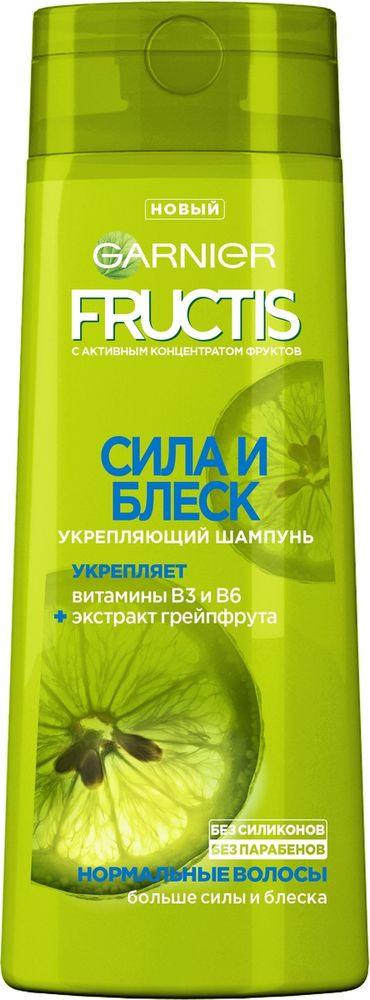 цены Garnier Fructis Шампунь для волос,
